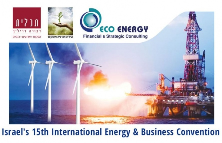 NATO ENSEC COE at Israel's 15th International Energy and Business Convention