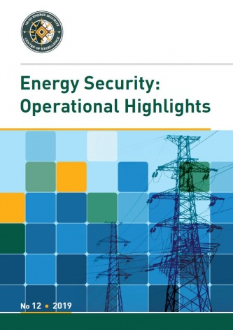 NATO Energy Security Centre of Excellence released new publication of Energy Security:...